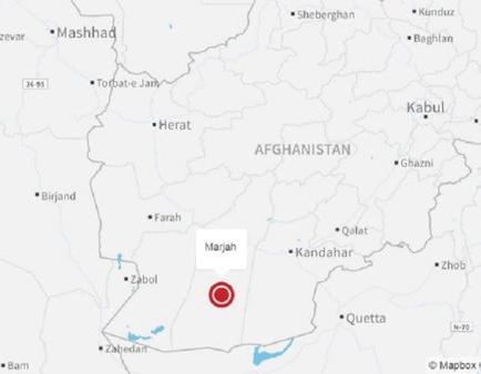 Muere soldado estadounidense en ataques Afganistán