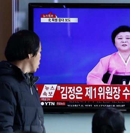 Corea del Norte detona una bomba H y provoca sismo