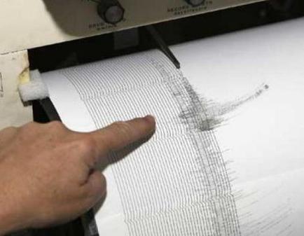 Cuba ha registrado la sacudida de 5.053 sismos a lo largo de 2015