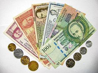 El guaraní, la moneda más antigua se  depreció en un 25 %