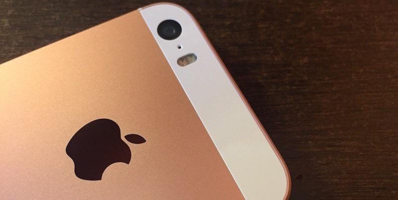 Apple pierde en China la exclusividad de la marca iPhone ante una firma local
