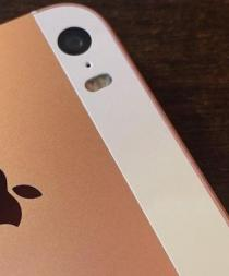 Apple pierde en China la exclusividad de la marca iPhone ante una firma local