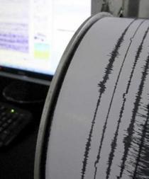 Un sismo de 7,2 grados sacude el noreste de Taiwán
