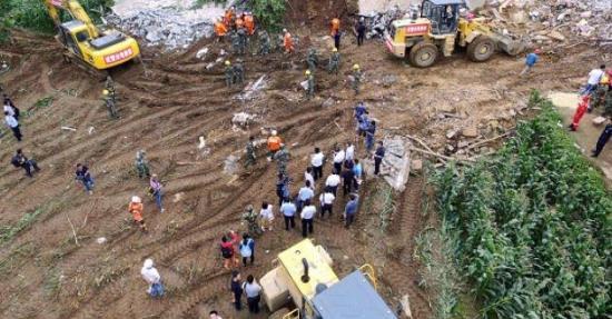 Deslizamiento de tierra deja al menos 35 muertos en China
