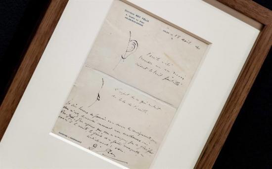 Un documento inédito revela que Van Gogh sí se cortó la oreja y no el lóbulo