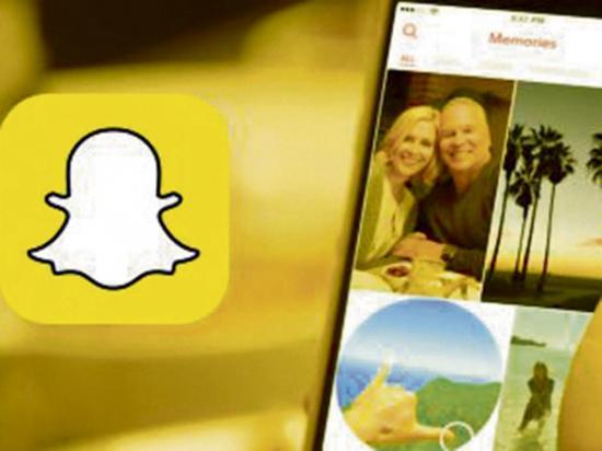 Snapchat ahora tiene su propia memoria