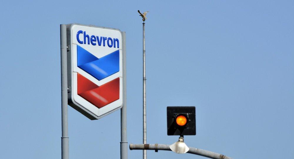Banco Central de Ecuador confirma pago de 112 millones a petrolera Chevron