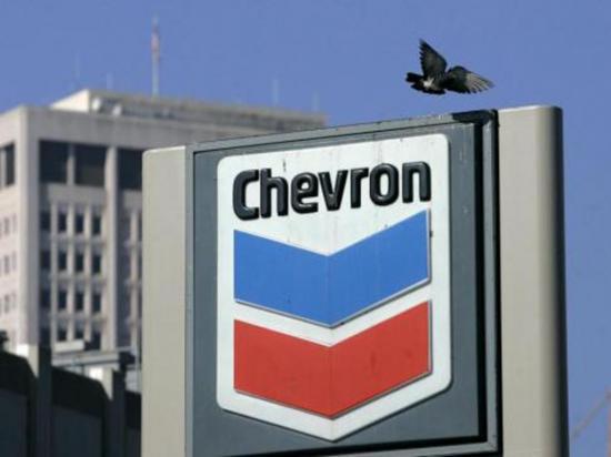 Chevron complacida por pago de Ecuador