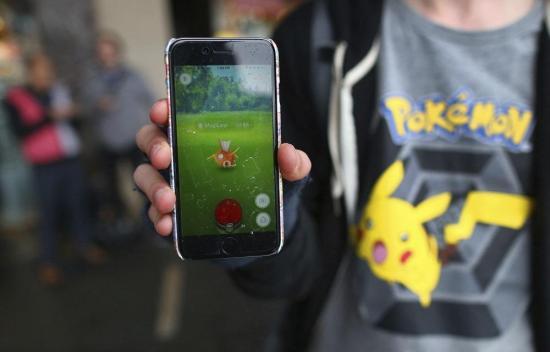El Ejército israelí prohíbe jugar a 'Pokémon Go' en las bases militares