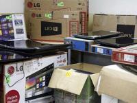 Por vía terrestre no se permitirá entrada de  televisores e impresoras