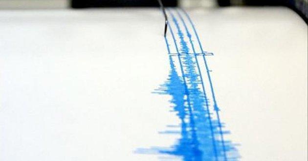 Sismo de magnitud 4,7 afecta región de Coquimbo, en el norte de Chile