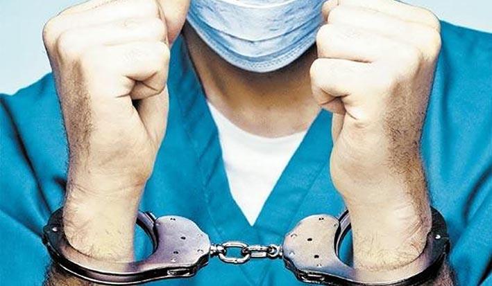 Médicos en la mira de fiscalía