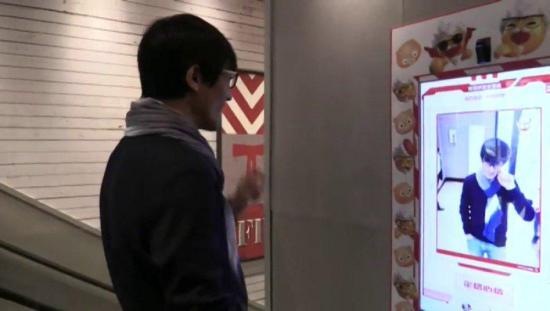 Restaurante chino escanea el rostro de sus clientes para sugerir menú personalizado