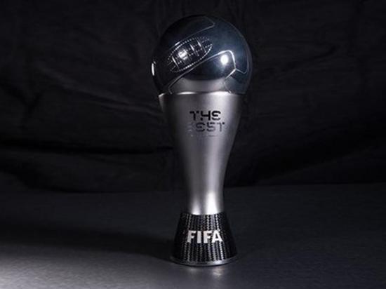 The best, el nuevo trofeo de la fifa
