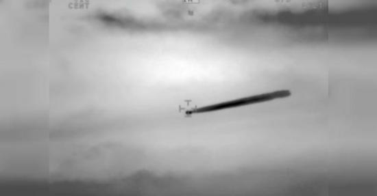 Armada chilena confirma avistamiento de un OVNI en noviembre de 2014