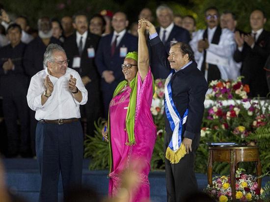 Ortega asume cuarto mandato