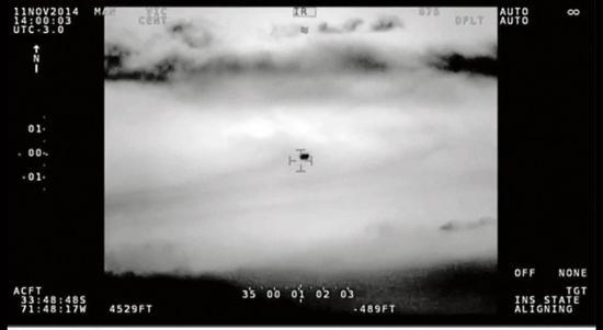 La Armada chilena  confirma avistamiento de un OVNI en el 2014