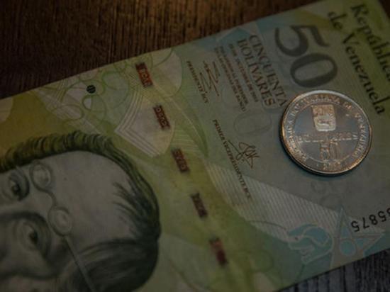 Bancos comienzan a recibir nuevos billetes bajo estrictas normas