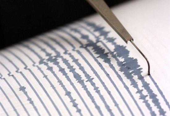 Un sismo de 4,7 grados sacude el noroeste de Colombia