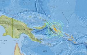 Levantan la alerta por tsunami en Papúa e Islas Salomón tras terremoto