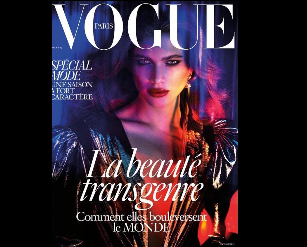 Valentina Sampaio, la primera modelo transexual en ser portada de 'Vogue París'