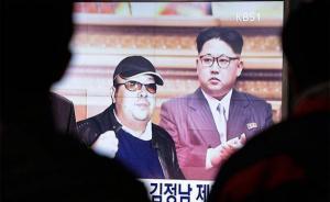 Corea del Norte acusa a Seúl y Washington de proporcionar veneno que mató al hermano de su líder