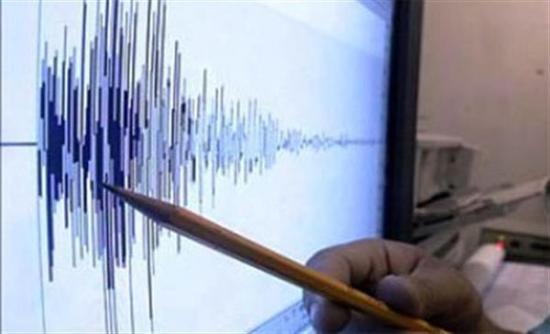 Un sismo de 4,1 grados de magnitud se sintió en el sur de Perú