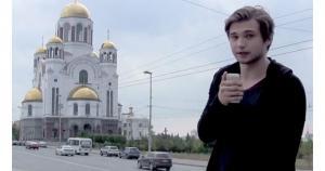 Piden más de 3 años de cárcel para famoso youtuber que 'cazó' pokémones en una iglesia