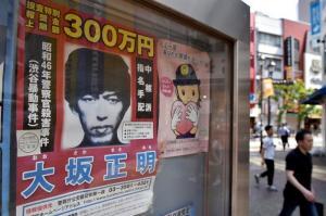 Detienen en Japón a un hombre que estaba prófugo desde hace 45 años