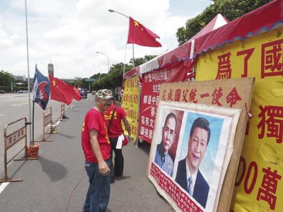 Veinte años de soberanía china tras 150 de colonia británica