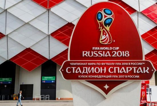 La Copa del Mundo FIFA hará su tour más largo de la historia por Rusia