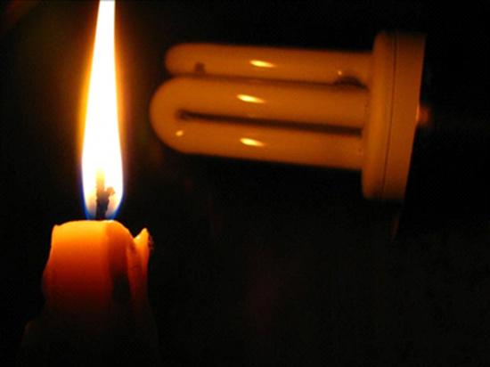 16 sectores sin luz por cuatro horas