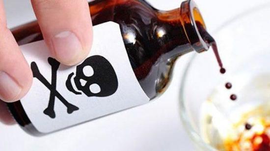 Hombre se habría suicidado ingiriendo veneno, en Paján
