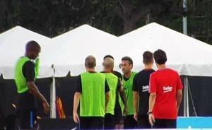 Neymar protagoniza una pelea en el entrenamiento del FC Barcelona