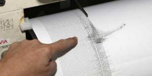 Un sismo de magnitud 5,3 sacude la costa central de Perú