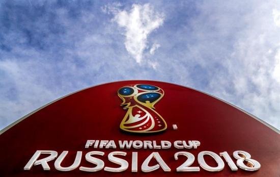 Inicia la venta de entradas para el Mundial de Rusia 2018