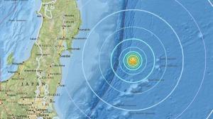 Un sismo de magnitud 6,1 sacude la costa occidental de Japón