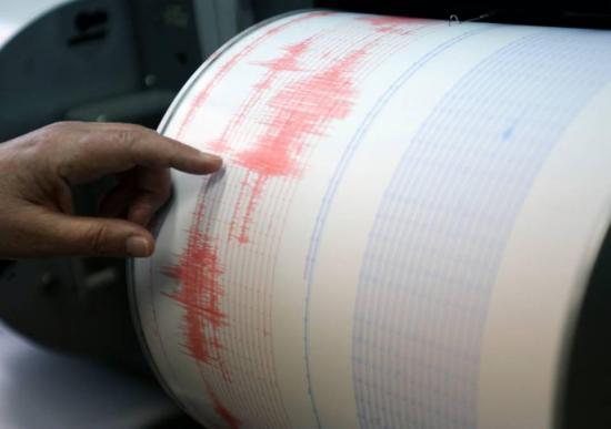Un sismo de magnitud 4,8 sacude la costa del Pacifico de Nicaragua
