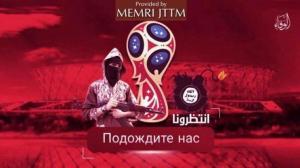 El Estado islámico lanza grave amenaza contra el Mundial de Rusia 2018