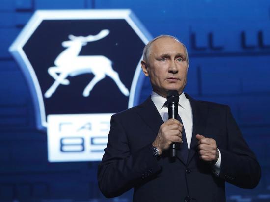 Putin buscará la reelección en el 2018