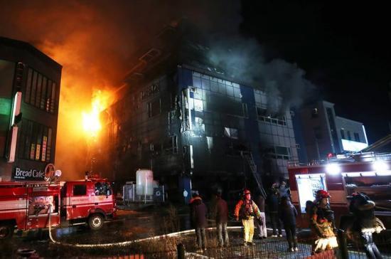 Veintinueve muertos al incendiarse un gimnasio de ocho pisos en Corea del Sur