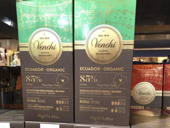 Cacao ecuatoriano está presente en 23 marcas