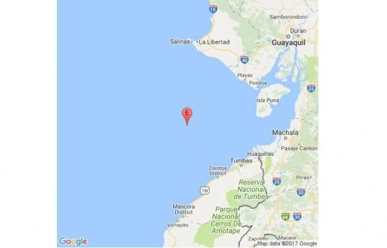 Registran un sismo de 4,7 grados en la provincia del Guayas