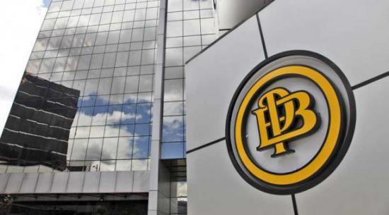 Banco ecuatoriano recibe premio por buenas prácticas sociales y ambientales