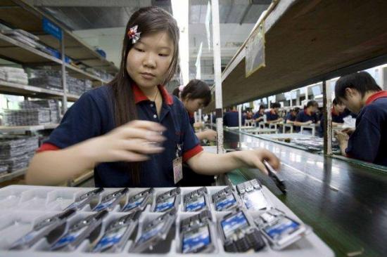 En China quieren que aplicación celular sirva como documento de identidad