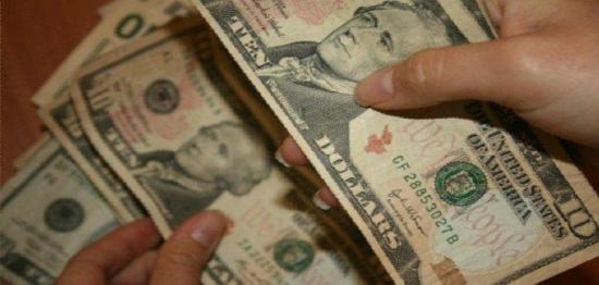 El Salario Básico Unificado para 2018 será de 386 dólares