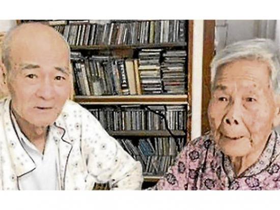 Juntos después de 78 años