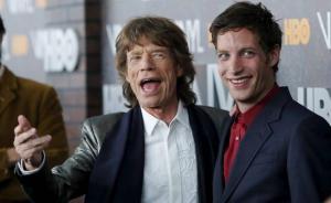 Un hijo de Mick Jagger actuó como DJ en Uruguay