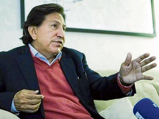 Avalan petición de Estados Unidos la extradición de un expresidente peruano