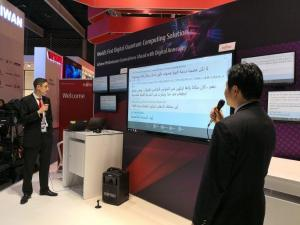 Presentan un traductor que es capaz de operar en 19 idiomas en tiempo real